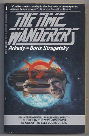 9780312910204: The Time Wanderers