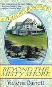 9780312957612: Beyond the Misty Shore: A Seascape Romance (Seascape (St. Martins))