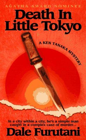 9780312963231: Death in Little Tokyo