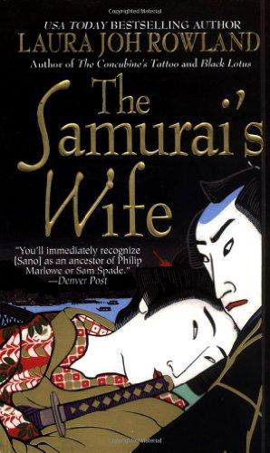 9780312974480: The Samurai's Wife