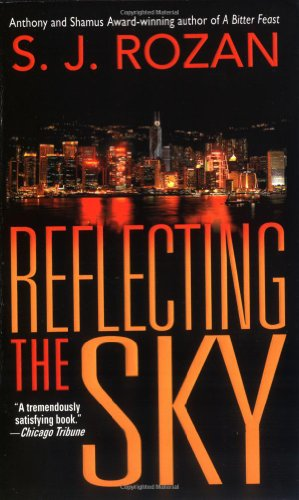 9780312981341: Reflecting the Sky: A Bill Smith/Lydia Chin Novel (Bill Smith/Lydia Chin Novels)