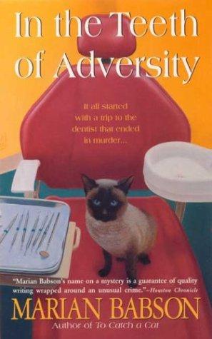 9780312991036: In the Teeth of Adversity