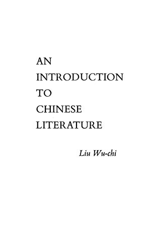 9780313267031: An Introduction to Chinese Literature: