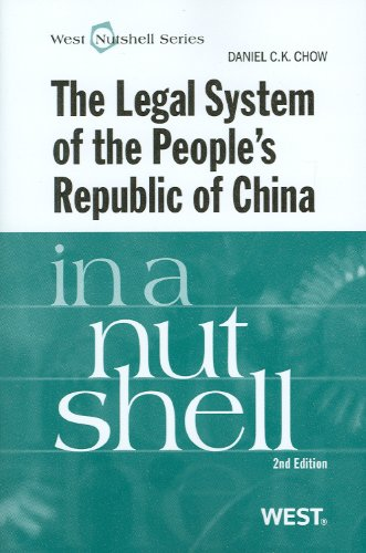 9780314198822: The Legal System of the People's Republic of China in a Nutshell (West Nutshell)