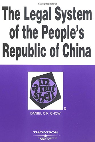 9780314262974: The Legal System of the People's Republic of China in a Nutshell (Nutshell Series)