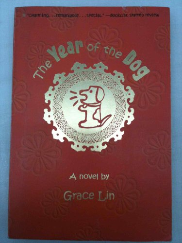 9780316007498: The Year of the Dog: A Novel
