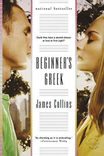 9780316021562: Beginner's Greek: A Novel