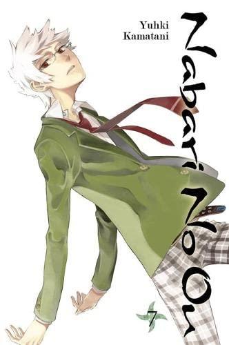 9780316073127: Nabari No Ou: Vol 7