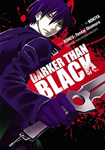 9780316073301: Darker Than Black
