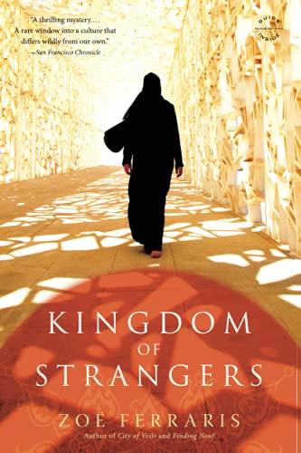 9780316074254: Kingdom of Strangers: A Novel (A Katya Hijazi and Nayir Sharqi Novel)