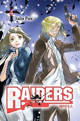 9780316119528: Raiders: Vol 4