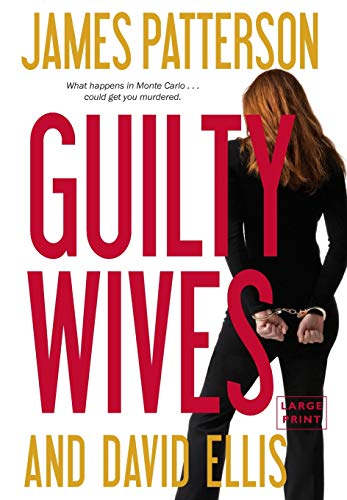 9780316189279: GUILTY WIVES -LP