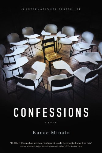 9780316200929: Confessions