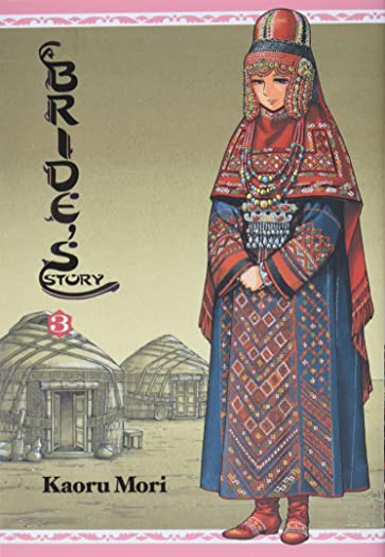 9780316210348: A Bride's Story: Vol 3