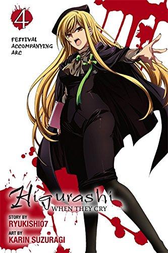 9780316229494: Higurashi When They Cry: Festival Accompanying Arc, Vol. 4 - manga