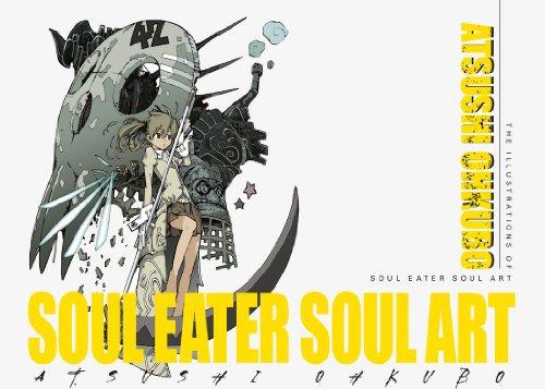 9780316250986: Soul Eater Soul Art