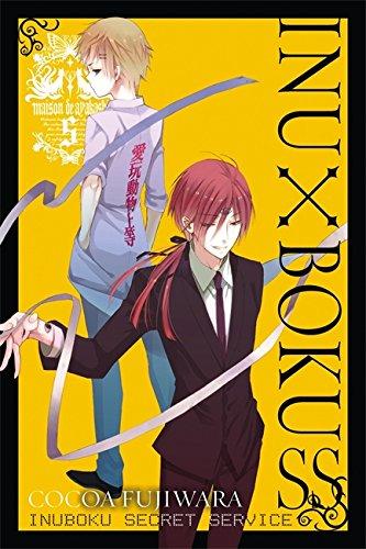 9780316322102: Inu x Boku SS, Vol. 5