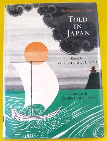 9780316350747: Favorite Fairy Tales Told in Japan