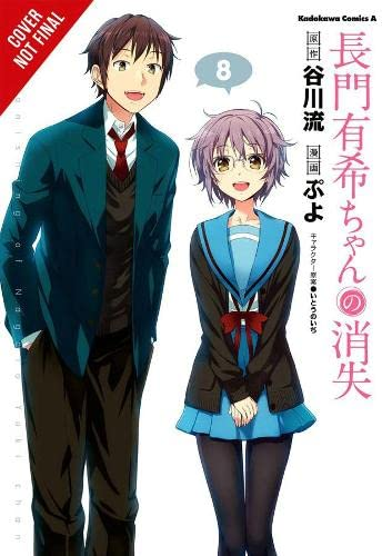 9780316351928: The Disappearance of Nagato Yuki-chan, Vol. 8