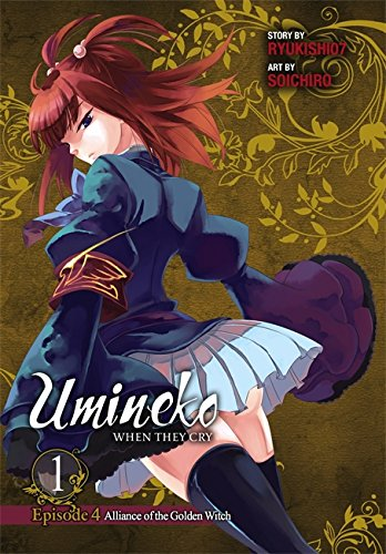 9780316370424: Umineko WHEN THEY CRY Episode 4: Alliance of the Golden Witch, Vol. 1 - manga
