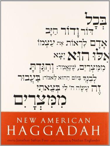 9780316400565: New American Haggadah 5-Copy Package