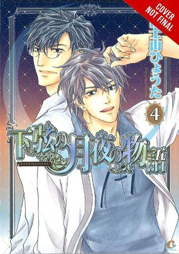 9780316407397: Tale of the Waning Moon, Vol. 4
