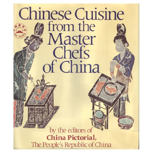 9780316549943: Chinese Cuisine from the Master Chefs of China