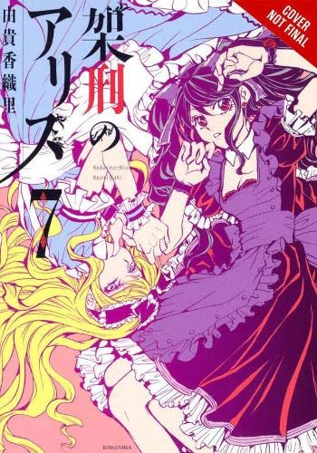 Alice in Murderland, Vol. 7