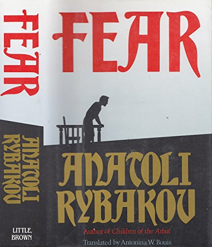 9780316763776: Fear (The Arbat Trilogy, Vol 2)