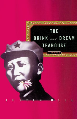 9780316824002: The Drink and Dream Teahouse