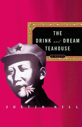 9780316824002: The Drink and Dream Tea House: A Novel