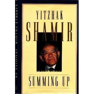 Summing Up An Autobiography: Shamir, Yitzhak