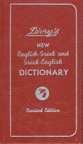9780317022889: Divry's New English-Greek and Greek-English Handy Dictionary