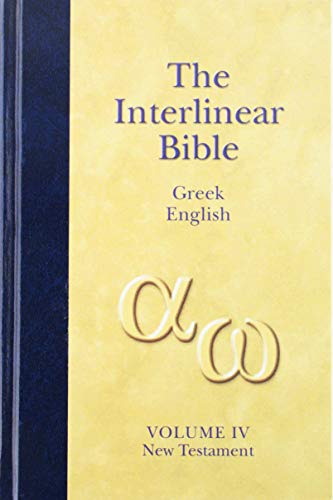 The Interlinear Bible (0317525220) by Jay P. Green