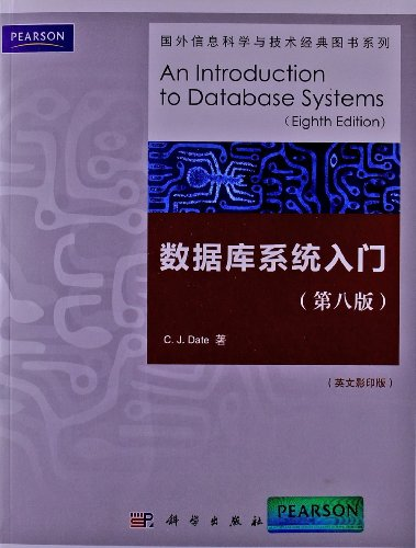 9780319197844: An Introduction to Database Systems (8th Edition)