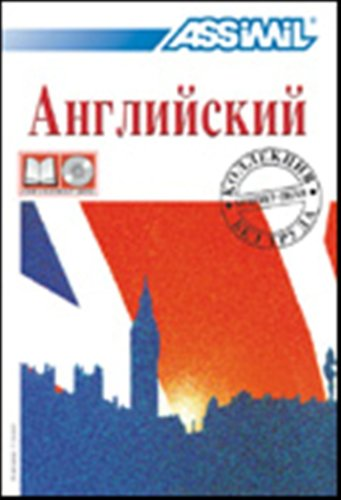 9780320068348: Assimil Language Courses - English for Russian Speakers - Book only (English and Russian Edition)