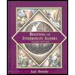 Beginning and Intermediate Algebra / With Pass Test CD-ROM (0321113357) by [???]