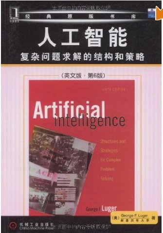 9780321441942: Artificial Intelligence: Structures and Strategies for Complex Problem Solving