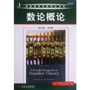 9780321782366: A Friendly Introduction to Number Theory (4th Edition) (Featured Titles for Number Theory) Paperback