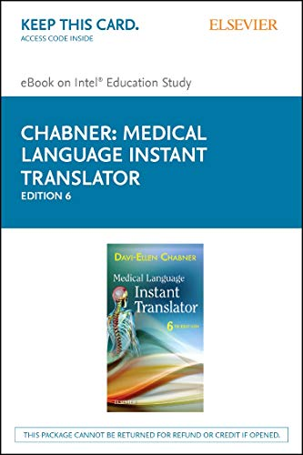 9780323378482: Medical Language Instant Translator - Elsevier eBook on Intel Education Study (Retail Access Card), 6e
