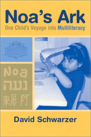 9780325002798: Noa's Ark: One Child's Voyage into Multiliteracy