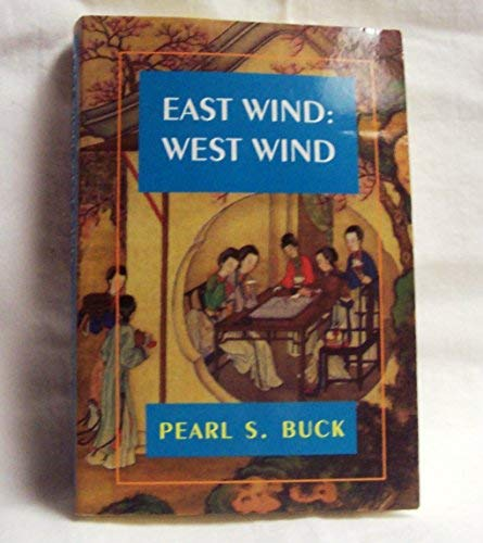 9780330020657: East Wind, West Wind
