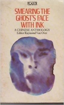 9780330267175: Smearing the Ghost's Face with Ink: A Chinese Anthology (Picador Books)