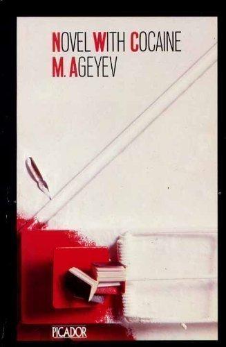 9780330285599: Novel with Cocaine
