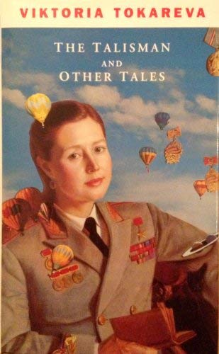 9780330323369: Talisman and Other Stories