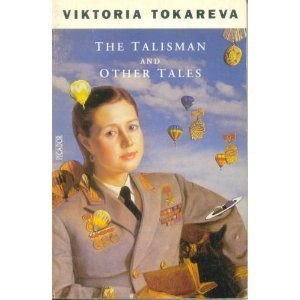 9780330323376: Talisman and Other Stories