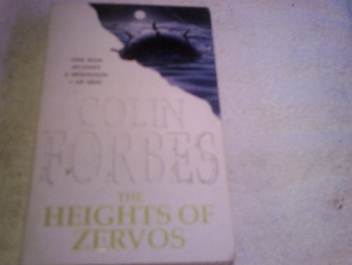 9780330334297: Double Jeopardy and The Heights of Zervos