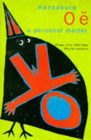 9780330344357: A Personal Matter, The Silent Cry, Teach Us To Outgrow Our Madness (omnibus)