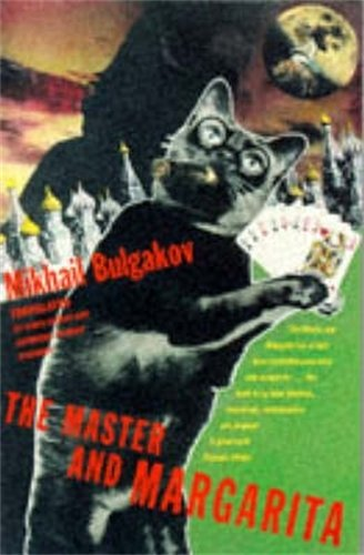 9780330351348: The Master and Margarita (English and Spanish Edition)