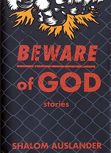 9780330442039: Beware Of God